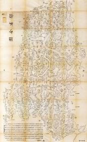 古地图1862 鄂省全图 清同治元年。纸本大小198.93*123.18厘米。宣纸艺术微喷复制。700元包邮