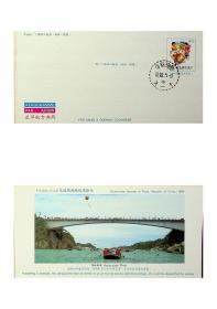 83年版亚洋航空邮简 背印秀姑峦溪风景 销新店首日戳