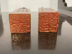 寿山石篆刻印章  造型秀气 文人篆刻印章 字画用  材质油润,秀美。雕工精湛。