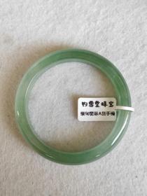 翡翠油青种手镯 圈口58.4 条宽12.3 重52.9克 正圈 颜色不均匀 无注胶无染色有轻度优化去杂 1800元包快递 处理品不退货。