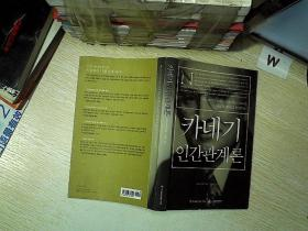 韩文书(B1)