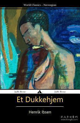 预订 Et Dukkehjem玩偶之家,易卜生作品,挪威语原版