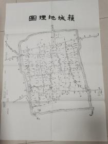 大清1873年苏州旧影老地图《苏城地理图》