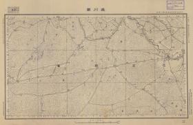 民国十九年(1930年)《遂川县老地图》图题为《遂川县》(原图高清复制),(民国江西吉安遂川老地图),全图规整,年代准确。地图范围四至请看图片。参谋本部陆地测量总局测绘军(用)地形图,比列尺十万分之一,此图种非常少。地图范围四至请看图片。遂川县城在全图最右侧,请看图片。遂川县地理地名历史变迁史料。裱框后,风貌佳。