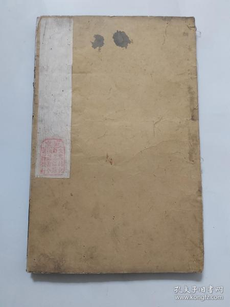 清代木刻/徐氏三种之: 三字经训诂/上海大文堂藏版