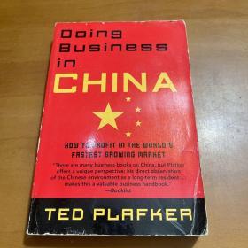 DoingBusinessInChina:HowtoProfitintheWorld'sFastestGrowingMarket