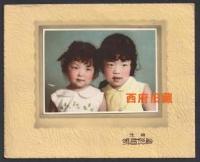 1961年,北京明昌照相馆,手工上色卷发的可爱小姐妹