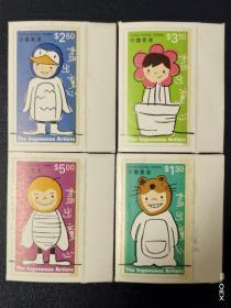 香港邮票 2001年儿童邮票-画出童心不干胶邮票 中品有跑胶
