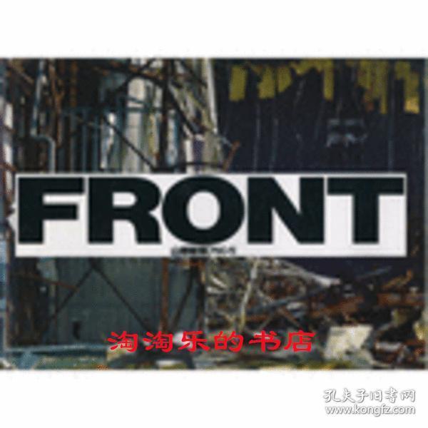山根敏郎フロント/TOSHIO YAMANE : FRONT