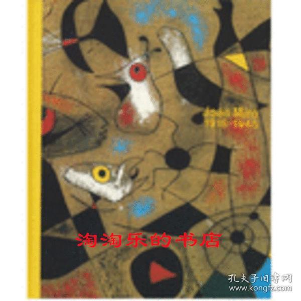 ミロ展1918-1945年カタログ