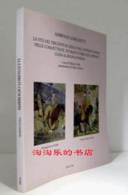 アンブロージョ·ロレンツェッティ研究/Ambrogio Lorenzetti. La vita del Trecento in Siena e nel contado senese nelle committenze istoriate, pubbliche e private. Guida al buongoverno