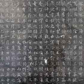 【唐碑精品】《唐代》李俭墓志铭拓片一套《带盖子》 石刻于上元二年 内容完整 字迹清晰 拓工精湛 书法精美 保真包原拓。