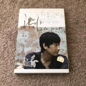 音乐CD满江签名专辑最美的时光