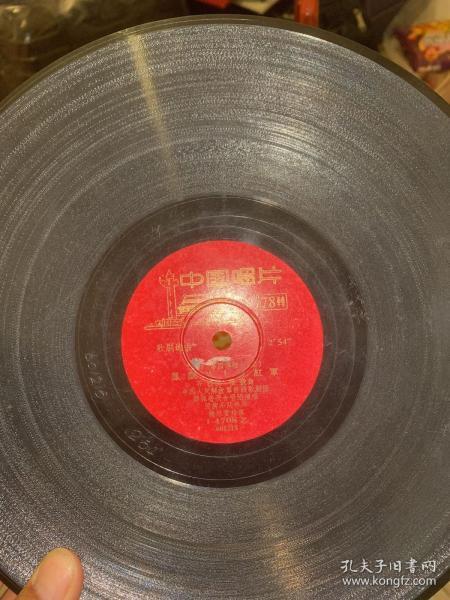黑胶唱片 凤凰岭上祝红军和我把青春迎光明 满200包邮