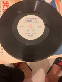 黑胶唱片  创业 满200包邮