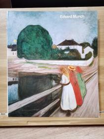 爱德华·蒙克(Edvard Munch)  ムンク展