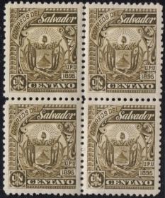 外国古典邮票ZK,萨尔瓦多1895年国徽,太阳自由帽国旗3c,方联