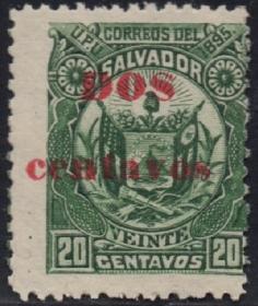 外国古典邮票ZK,萨尔瓦多1896年国徽太阳自由帽20c,加盖