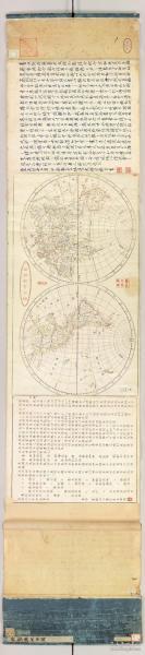 古地图1844 新制舆地全图。纸本大小40*180厘米。宣纸艺术微喷复制