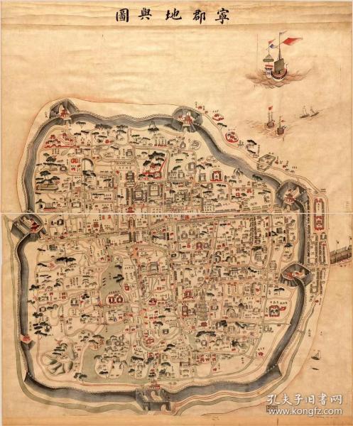 古地图1846 宁郡地与图 道光二十六年后。纸本大小97.72*117.94厘米。宣纸艺术微喷复制。