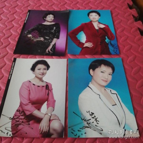 山东卫视首席新闻播音员 2006金话筒奖得主 刘文蓉签名照四张