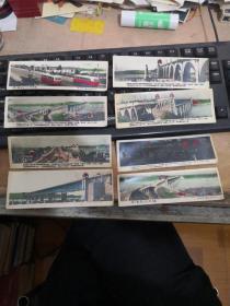 武汉长江大桥(照片 )彩色   10张合售   品自定   编号分5号册