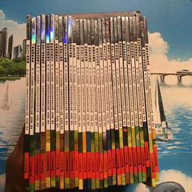正版现货   不一样的卡梅拉动漫绘本:2、4、5、6、7、8、9、10、11、12、13、14、15、16、17、18、19、20、21、22、23、24、25、26、27、28、29、30、31、32  共30册合售