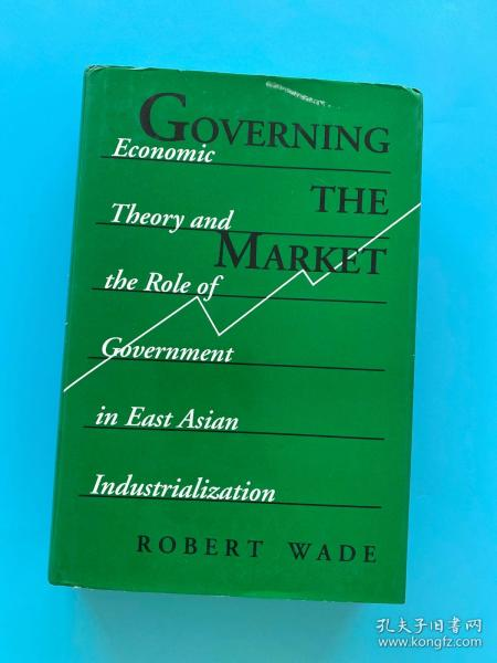 Governing the Market