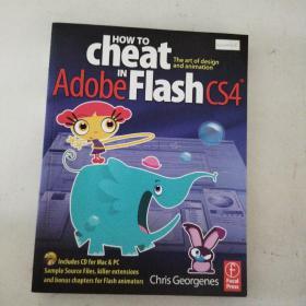 【外文原版】How to Cheat in Adobe Flash CS4