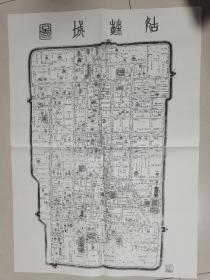 大清同治1881苏州旧影老地图《姑苏城图》