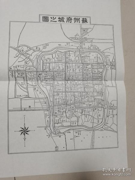 民国苏州老地图《苏州府城之图》