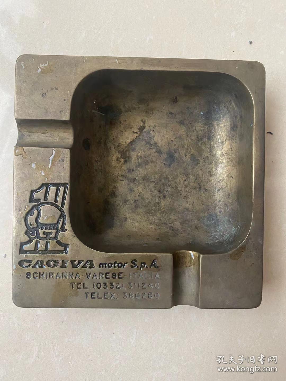 意大利卡吉瓦摩托车铜烟灰缸 800克,14.5*14.5*3.5 cagiva motor s.p.a.  schiranna varese