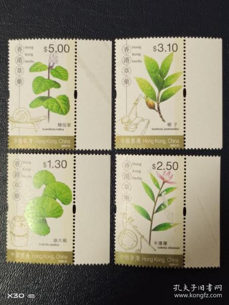 中国香港邮票 2001年 香港草药4全实图面有损