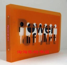 美术の力 : 时代を拓く7作家 : 开馆记念展:Power of art/