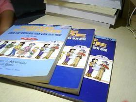 朗文国际英语教程(第1册).(学生用书+练习册+ CD }