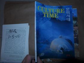 文学与艺术 2016.1 朝鲜文杂志
