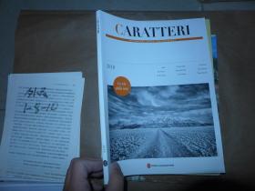CARATTERI 2018 英文杂志