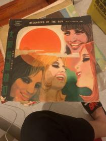 黑胶唱片  太阳的姑娘们 满200包邮