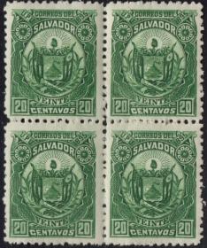 外国古典邮票ZK,萨尔瓦多1896年国徽,太阳自由帽国旗20c,方联