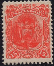 外国古典邮票ZK,萨尔瓦多1895年国徽,太阳自由帽国旗,15c