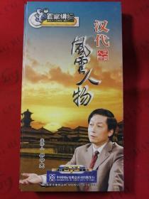 �h代�L�人物 DVD