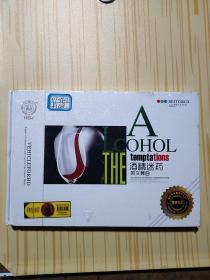 酒精迷药 英文舞曲 2CD