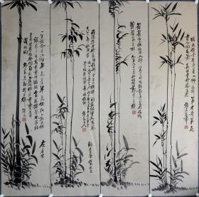 """江苏兴化人,祖籍苏州, 清代书画家 """"扬州八怪""""重要代表人物 【郑板桥】花卉"""