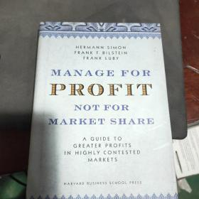 manage for profit, not for market