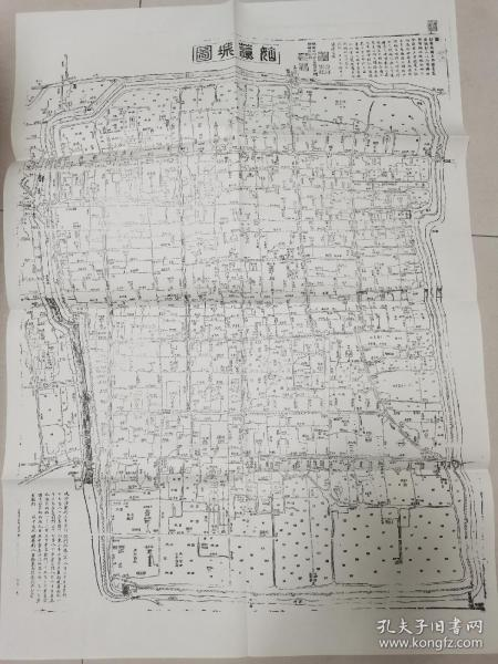 清乾隆1745苏州旧影老地图《姑苏城图》99*70cm