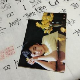 安庆市集邮公司95新邮票购票证.方舒