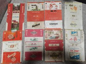 老烟标52张,1970、80年代,背面还记录有众多时代信息!其中有珍稀品!