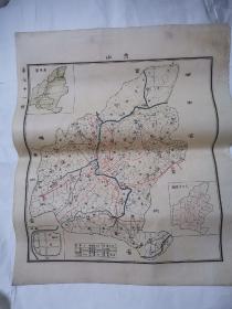 民国地图 ——秀山  45*38