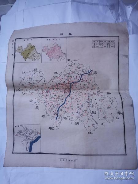 民国地图 ——万县   45*38