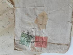 民国老信封,贴两张孙~山邮票、桂林上海剂民医院专用纸,两张。